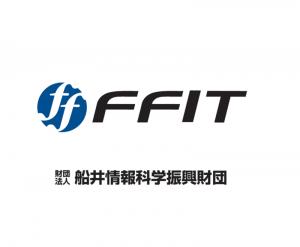 船井情報科学振興財団 Funai Overseas Scholarship