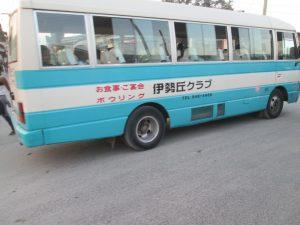アフリカに輸出された日本車の末路?人気の幼稚園バス。シェア拡大攻略中?