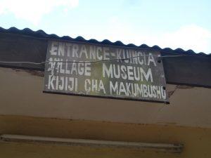 タンザニアミュージアム 縄文時代みたいな小屋