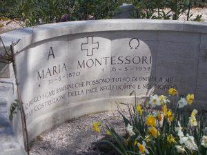 幼稚園/保育園モンテッソーリ教育で有名なマリアの墓